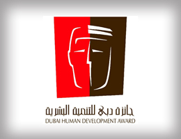 Dubai Human Development Award (DHDA)