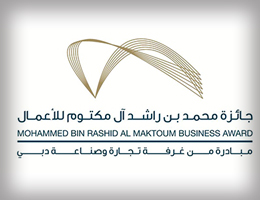 The Mohammed Bin Rashid Al Maktoum Business Award